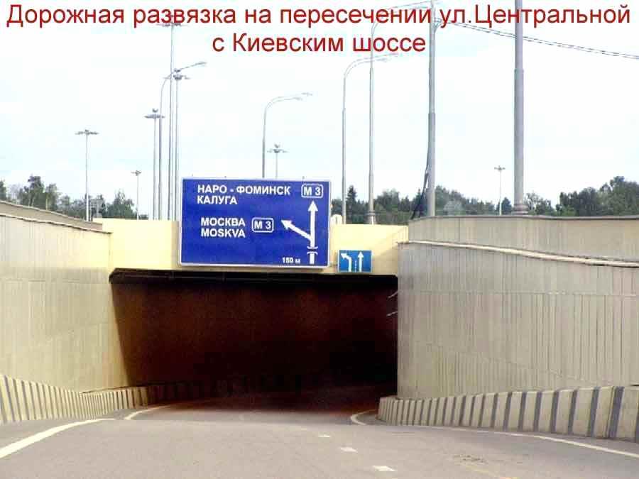 """Схема движения автотранспорта в аэропорту  """"Внуково """" ."""